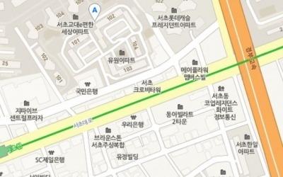 수개월 거래절벽 깬 '유원서초' 전용 84㎡ 12.7억