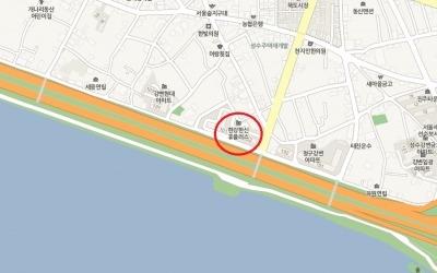 재개발 호재·한강 조망권 성수동 '한강한신휴플러스'