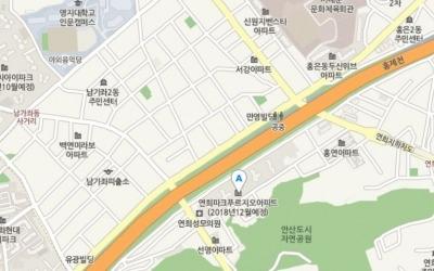 연희동 '연희파크푸르지오' 전용 84㎡ 6억대 거래