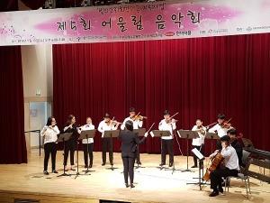 한미약품-MPO, 6년째 장애아동·청소년 예술교육 후원