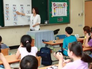 송파구, '찾아가는 아동·청소년권리교육' 시행