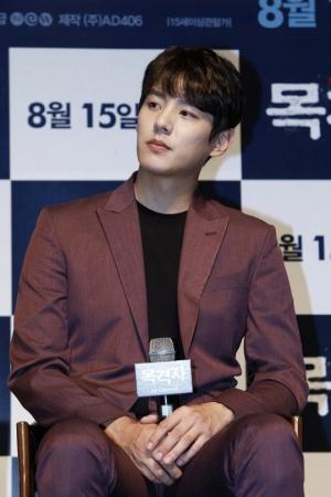 '목격자' 곽시양의 '수상한 레이스'...오는 19일 '런닝맨' 출연