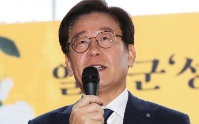 """이재명 """"경기도시공사도 원가공개 검토"""""""