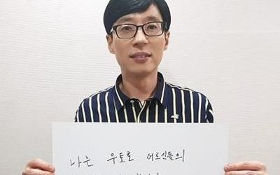 유재석, 일본 우토로 평화기념관 건립기금 5천만원 기부