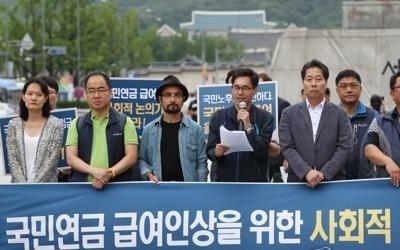 국민연금 기금고갈론 '솔솔'… 국가지급보장 안돼 '불안 증폭'