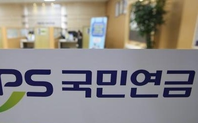 국민연금 5년만 내면 받나… 최소가입기간 10년→5년 검토
