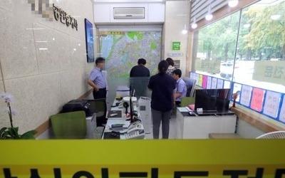 잠실5단지 현장 점검 나선 국토부… 중개사무소와 '숨바꼭질'