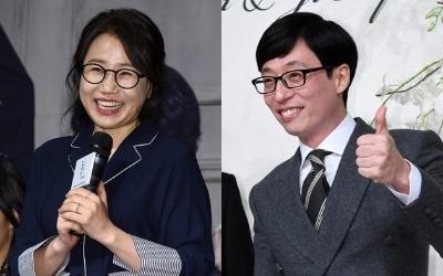 유재석 5천·김은숙 작가 3천만원…폭우피해 성금 기부 '선한 영향력'