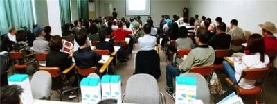 상가정보연구소, '미래 유망 부동산 개발' 모임 7일 개최