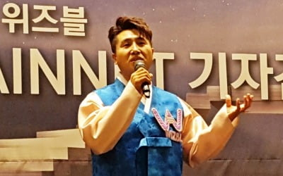 위즈블 '100만TPS 토종기술' 갸우뚱…'스캠 논란' 고개