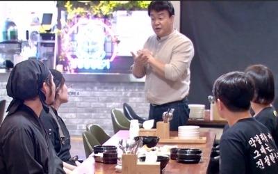 '골목식당' 초밥집 사장