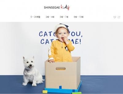 점점 커지는 유아용품 시장…신세계, 온라인 '키즈 전문관' 낸다