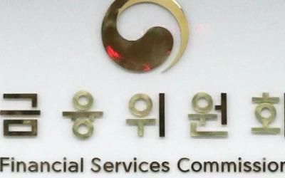 리베이트 제공…금융당국, 한화·교보·NH증권사 직원 제재