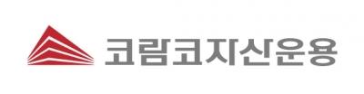 """코람코 """"맥쿼리인프라, '코리아코어인프라'로 변경…최고 가치주 만들겠다"""""""