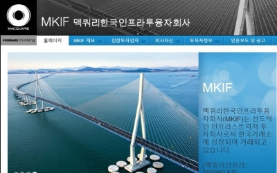 """맥쿼리인프라 운용사 교체안, 찬성 31% '부결'…플랫폼 """"주주가치 개선 지켜볼 것"""""""
