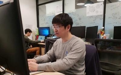 """""""탈중앙성 포기한 블록체인? 차라리 AWS 써라"""""""