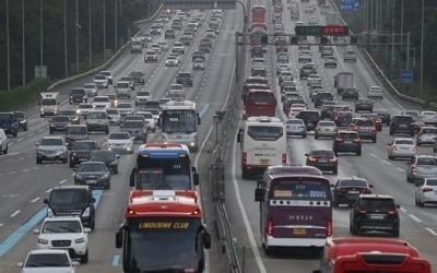 고속도로 정체 극심… 서울↔부산 8시간30분 넘게 걸려