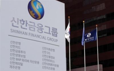 신한금융 'M&A 본색'… 아시아신탁도 품는다