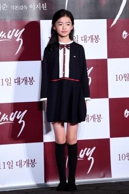 김시아, '데뷔작 기대해주세요~'