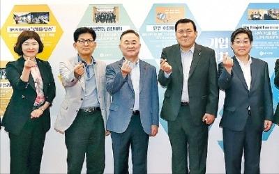 '2018 롯데 쉐어드 하츠 데이'