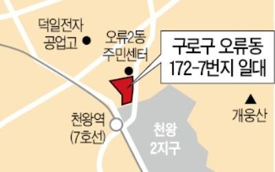 7호선 천왕역 인근 재개발 시동… 오류동에 26층 건물 4개 짓는다