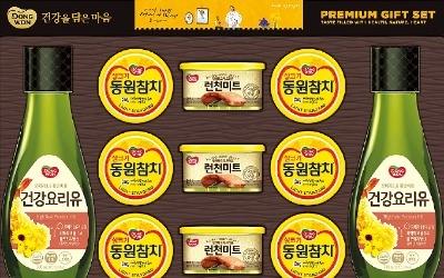 동원 F&B, '건강과 품격까지'… 동원참치·리챔 선물하세요