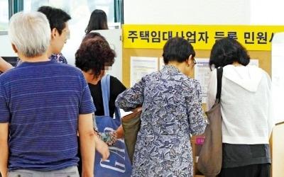 부동산 대책발표 코앞인데… 정부-서울시 여전히 '그린벨트 기싸움'