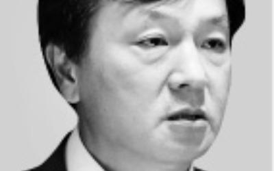 """신인석 한은 금통위원 """"물가상승 더딘 상황서 선제적 금리조정 위험"""""""