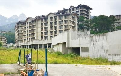'북한산 흉물' 파인트리 6년 만에 공사 재개된다