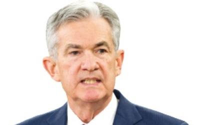 """파월 Fed 의장 """"미국 경제 2년내 침체 가능성 크지 않다"""""""