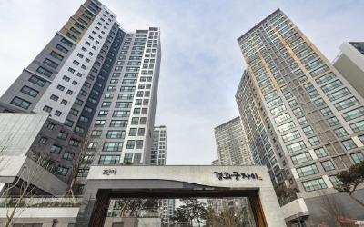 '경희궁자이' 전용 84㎡ 16억… 강북 최고가 복귀