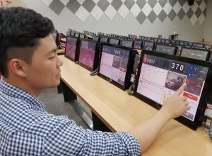 롯데오토옥션, 3-레인 경매 시스템 도입