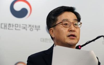 """김동연 """"다주택자 투기 수요 차단…실수요자 보호 집중"""""""