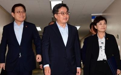 """김동연 """"서민 실수요자 위해 수도권 택지 30곳·30만호 공급"""""""