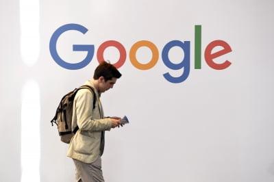 페이스북 이어 구글도 가상화폐 광고 금지 '철회'