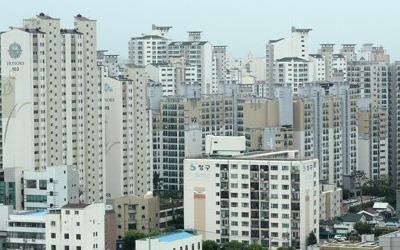 """아파트 구축·신축 구분 왜 생겼나… """"집값에 영향"""""""