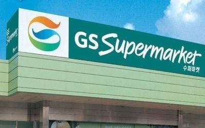 인도네시아 GS수퍼마켓 아시안게임 수혜… 매출 48% 증가