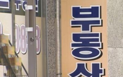 부동산대책 임박… '종부세 강화+임대사업자 돈줄죄기' 패키지