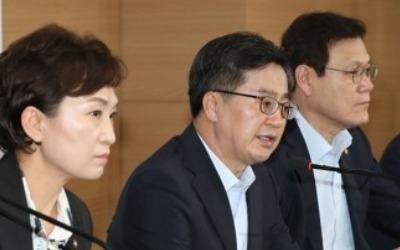 공급대책에 그린벨트 포함되나 관심집중… 정부-서울시 '평행선'
