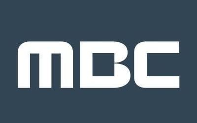 MBC, 업무·연봉·무기계약직 전문직으로 통합