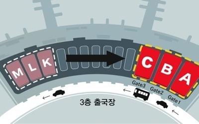 아시아나항공, 인천공항 제1터미널 카운터 동편 이전