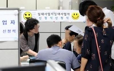 """""""혜택 줄기 전에… """"서울 주택임대사업 등록 최대 3배 급증"""