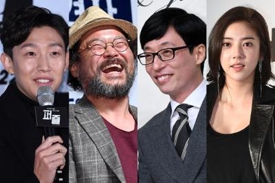 유재석 새 예능 '미추리', 김상호·강기영·손담비·임수향 색다른 라인업