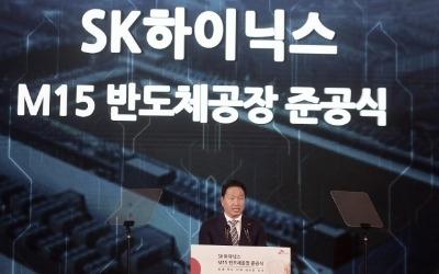 """""""매각 대상에서 선두 업체로""""…SK 최태원의 '반도체' 자부심"""