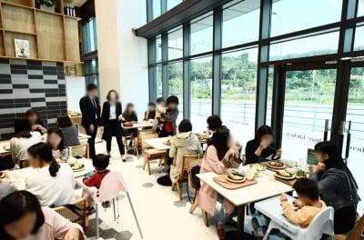 밥 주는 아파트, 용인 기흥역세권에도 오픈…이용 금액은?