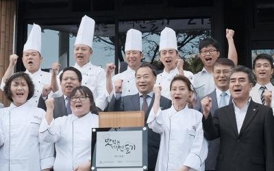 호텔신라, '맛있는 제주만들기' 21호점 재개장…셰프 노하우 전수