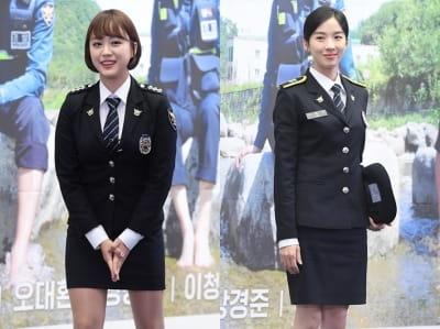 정새미나·이청아 '경찰 제복 입고 깜찍 눈웃음'