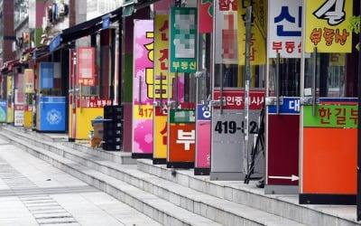 지난달 서울 아파트 거래 반의 반토막…이달 역대 최저 기록할 듯