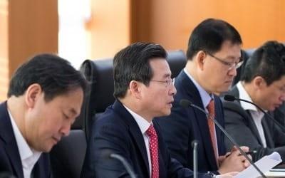 """금융위 부위원장 """"증시 급락…시장변화에 신속히 대응하겠다"""""""