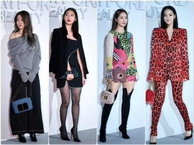 소유-공승연-유리-이주연, '갈수록 파격 난해해지는 패션'